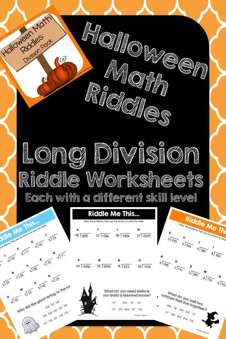 Halloween Long Division Math Riddles | AWESOME K-5 Math ...