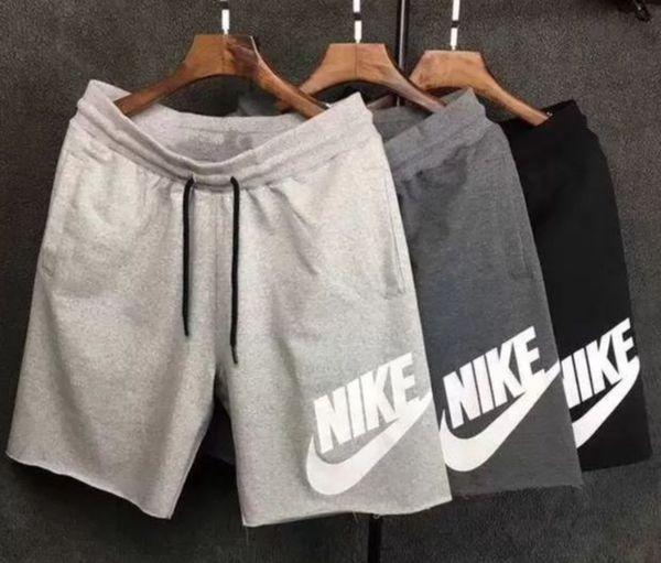 nike short sale