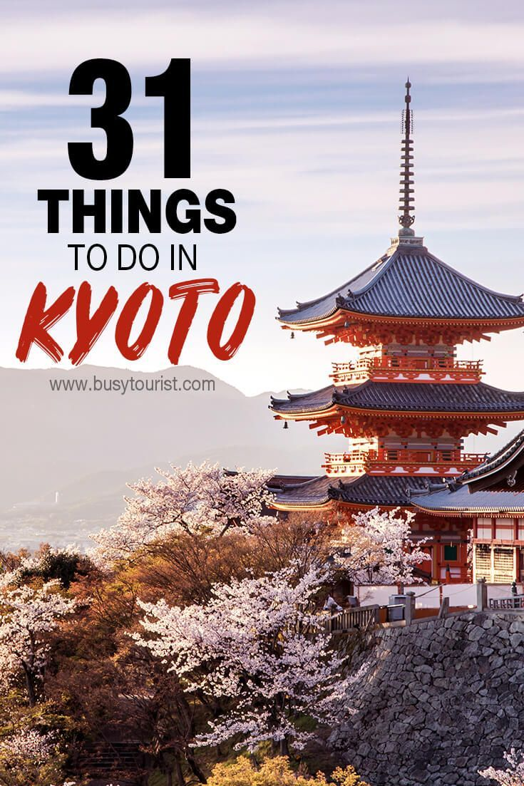 Start planning your trip and travel to Kyoto, Japan! This travel guide will show you the top things to do in Kyoto. #Kyoto #Japan #TravelKyoto #KyotoTravel #KyotoTravelGuide #JapanTravelGuide #Thingstodoinkyoto #Whattodoinkyoto