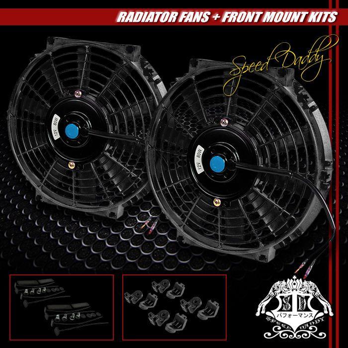 2 X Universal Slim 10 Pull Push Radiator Engine Bay Cooling Fan Mounting Black Cooling Mounting Black Engine Radiato Graphic Card Cooling Fan Mount Black