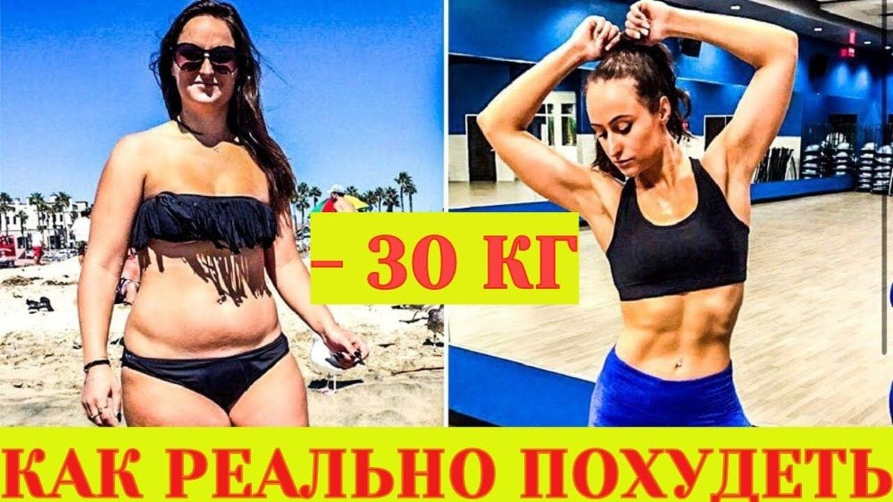 как быстро похудеть на 4 килограмма
