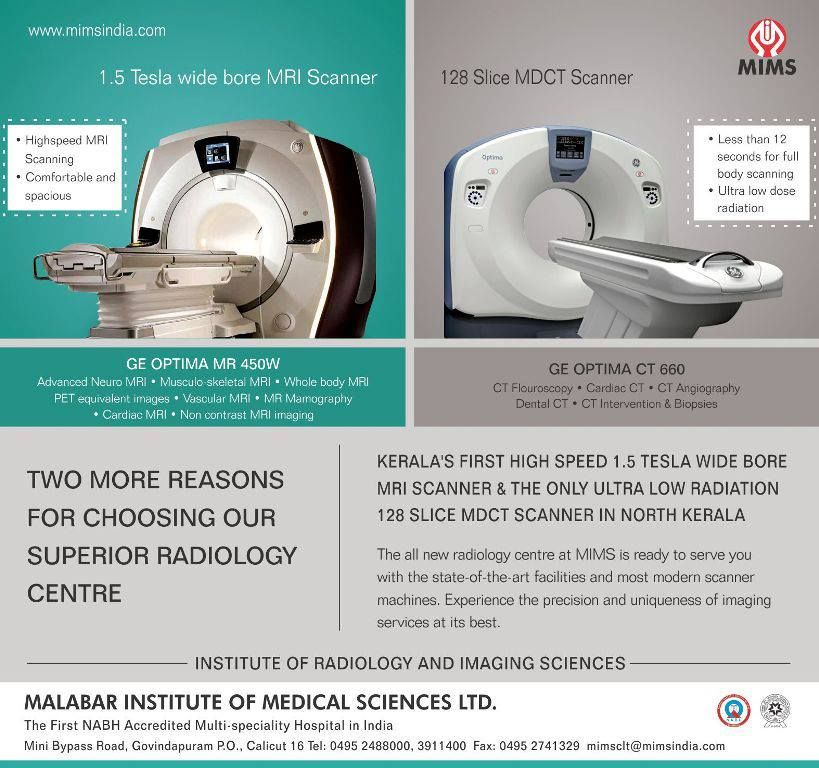 New radiology centre at MIMS is ready to serve you with