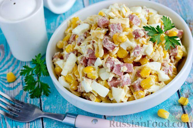 """Рецепт Салат """"Ёжик"""", cостав: колбаса копченая, сыр твёрдый ..."""