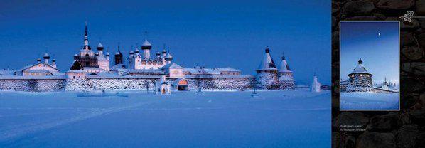 Соловецкий монастырь (Карелия)