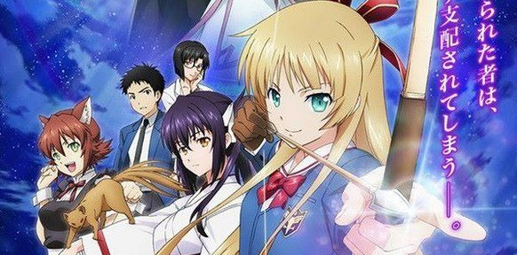 Animes Mangas DDL