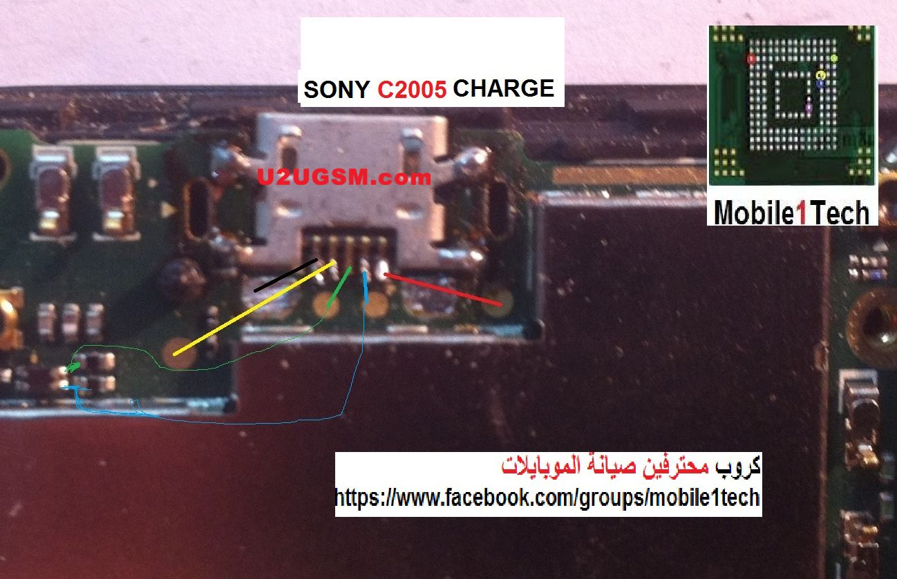 Sony Xperia M C2005 Usb Charging Problem Solution Jumper Ways Sony Xperia Sony Usb Charging