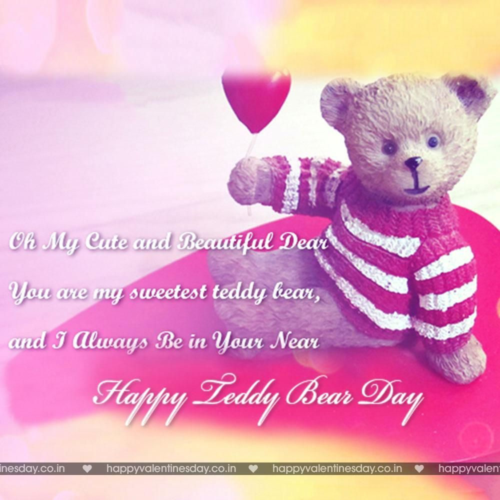 Teddy day thank you cards free valentine greeting cards and valentines greetings teddy day thank you cards free httphappyvalentinesday kristyandbryce Image collections