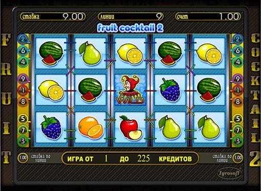 Скачати емулятор ігрового автомата keks