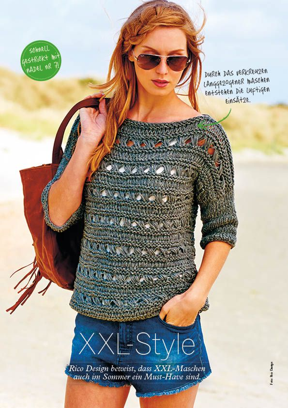 Photo of Simply Knitting Issue 04/2016