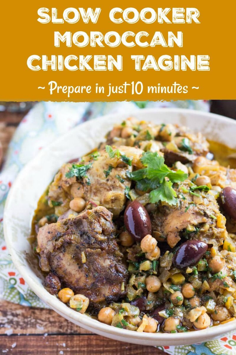 A Super Easy Slow Cooker Moroccan Chicken Tagine Recipe Chicken Slow Cooker Recipes Slow Cooker Moroccan Chicken Recipes