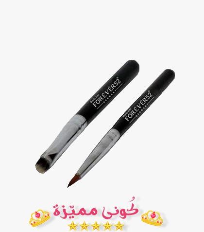 افضل قلم حواجب ثابت ضد الماء و طبيعي شعره شعره لرسم الحاجب Eyebrow Pencil Eyebrows Beauty