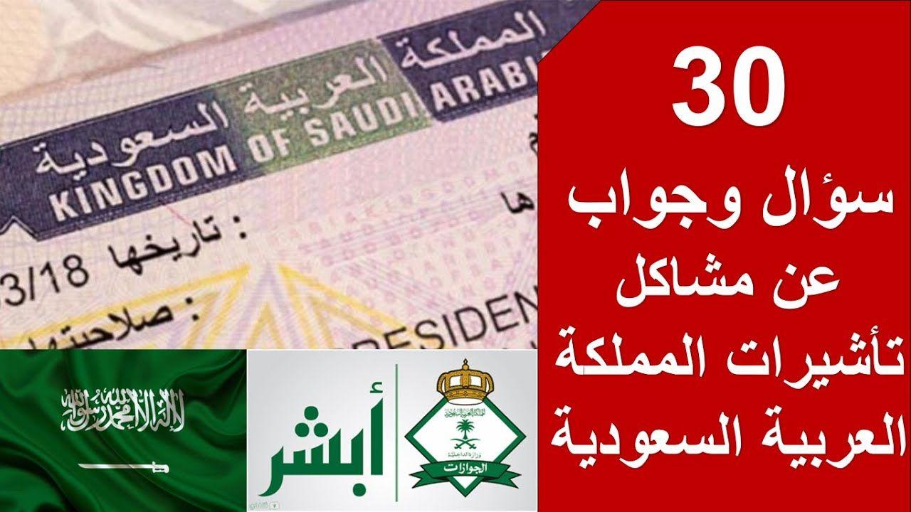 أهم 30 سؤال وجواب عن مشاكل التأشيرات السعودية Calm Artwork Keep Calm Artwork Calm