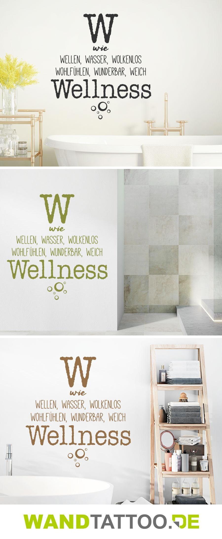 W Wie Wellness Wc Home Decor Wellness Und Bath