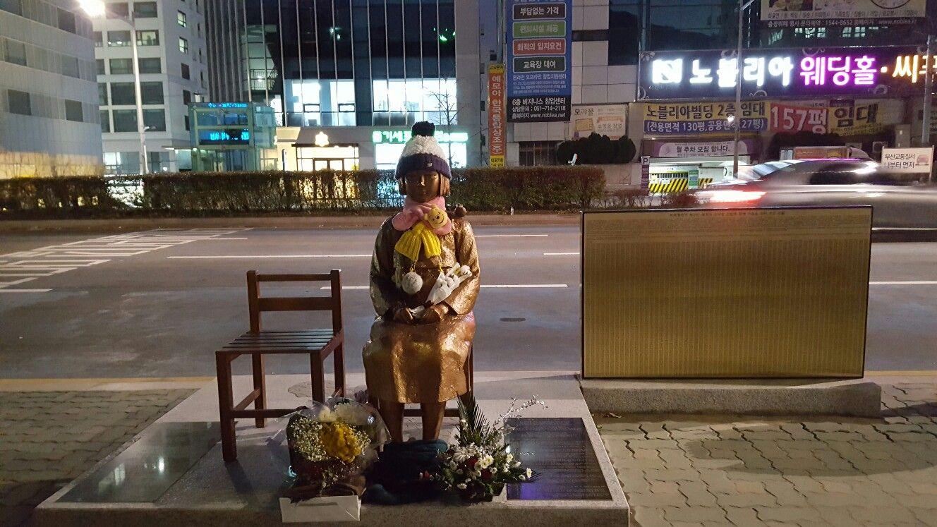 # Busan Cho Ryang A Consulate Girl Erect Set Up A Bronze Statue.