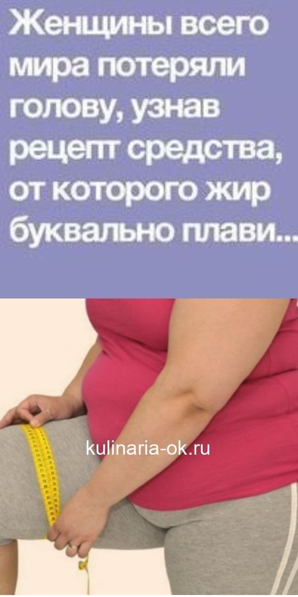 Полезные Советы Похудения Живота. Отличная подборка советов для тех, кто хочет быстро похудеть в талии и животе