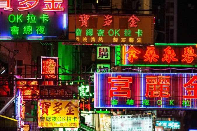 Image result for neon signs Neon signs, Neon wallpaper, Neon
