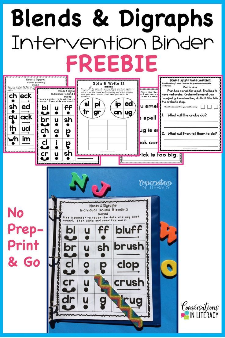 Blends and Digraphs Reading Intervention Binder FREE Blends and Digraphs Activities FREE for kinder