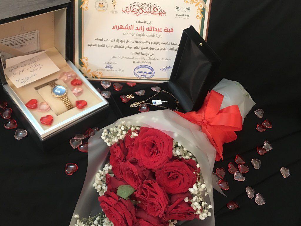 Pin De Rose Amr Em Bom Dia Com Flores Em 2021