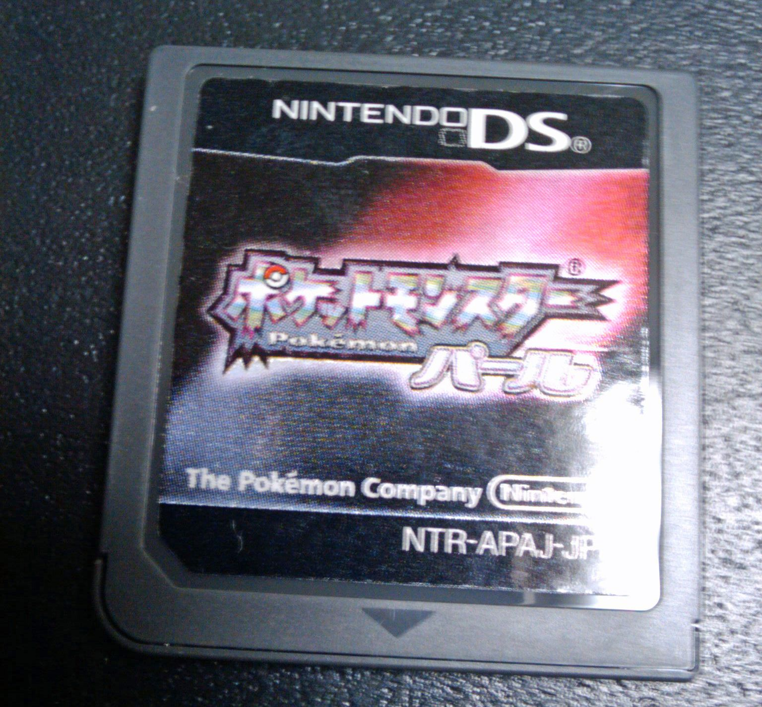 japanese pokemon pearl cartridge | pokemon | pinterest | pokemon