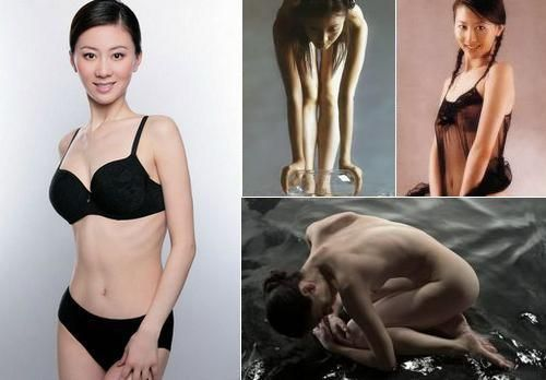 Not Tang jia li nude what shall