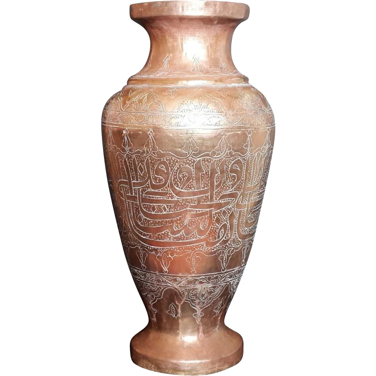 "Large Decorative Urns And Vases Islamic Copper Vase Antique Arab Inscribed Large 12"" Flower Urn"