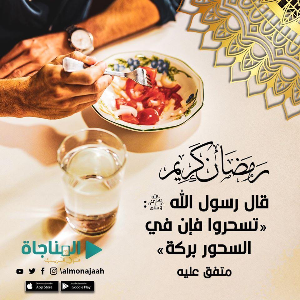 مائدة الريان تفط ر 250 صائما يوميا طيلة شهر رمضان Outdoor Decor Ramadan Kareem Decor