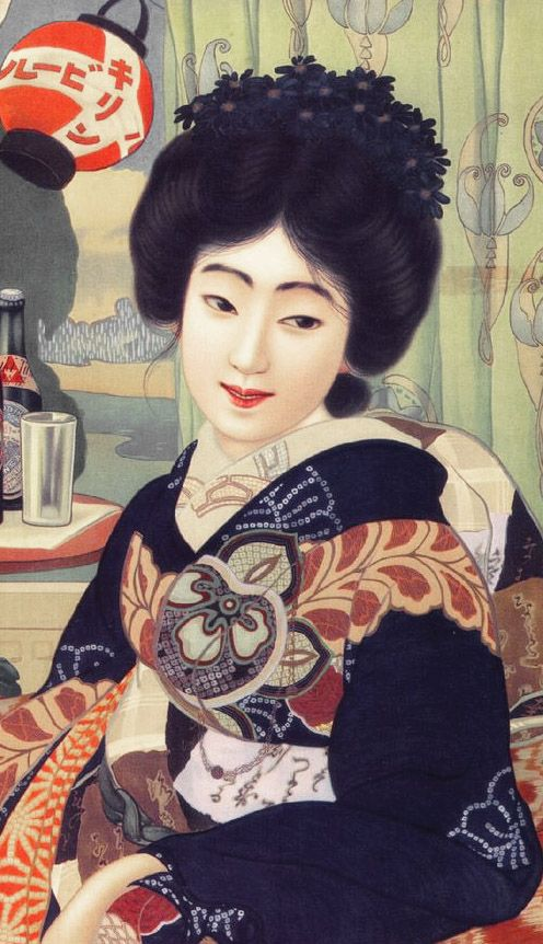 Asian Japanese Geisha Yebisu Beer Advert Poster Vintage ORIENTAL ART PRINT