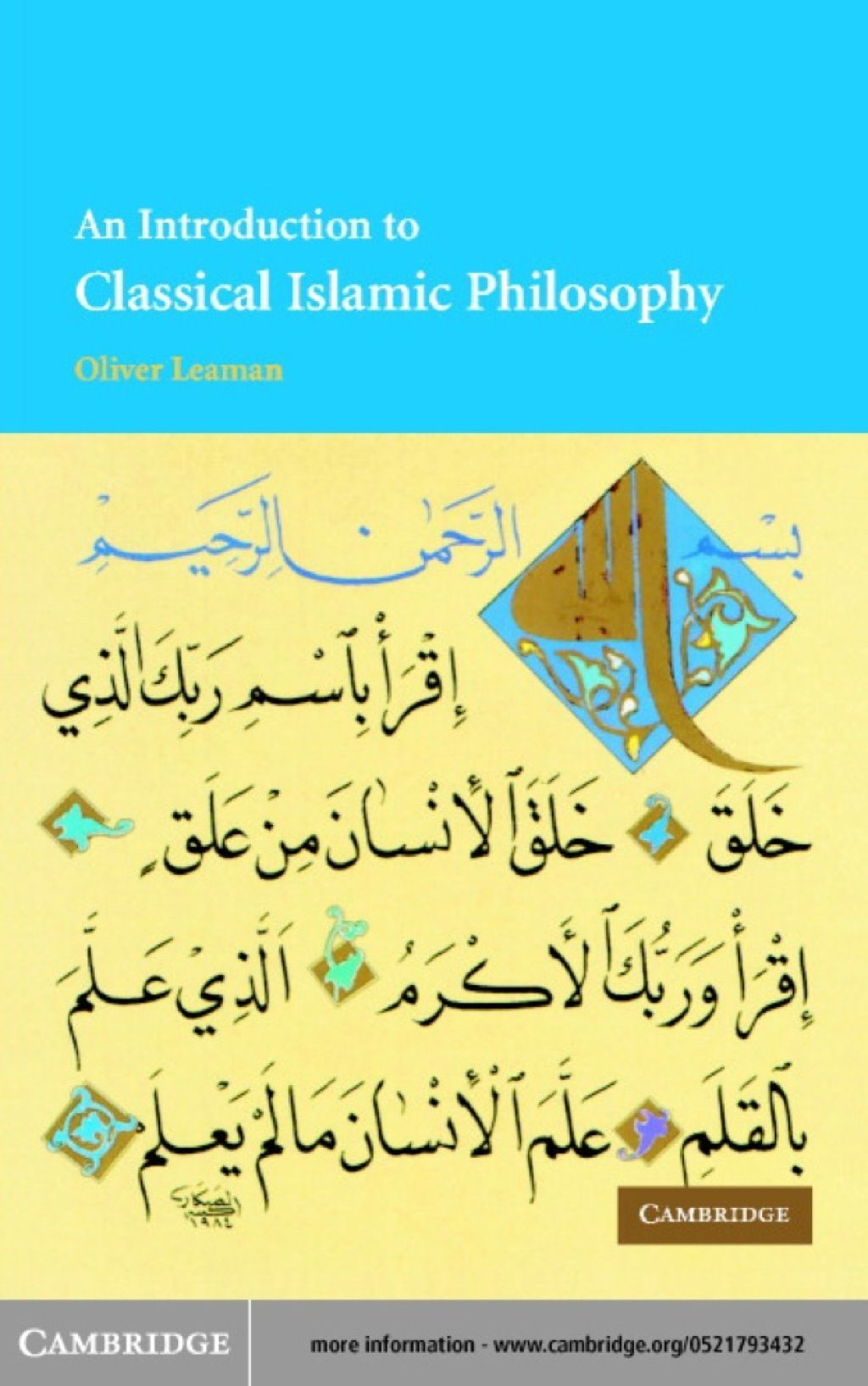 An Introduction To Classical Islamic Philosophy 2nd Edition Ebook In 2021 Philosophy Islam Introduction