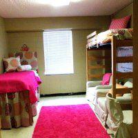 Dorm Room   Before & After   Dorm Suite Dorm #dormbedding