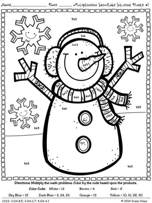Multiplication Snowflake Solutions Math Color By The