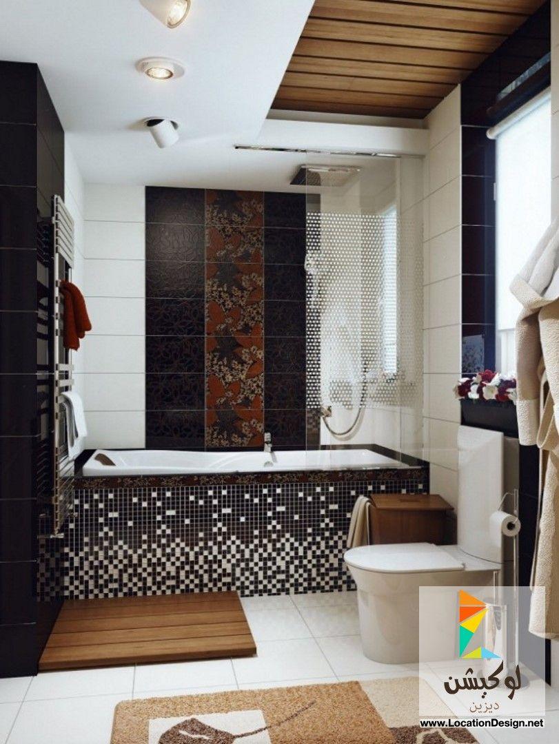 ديكورات حمامات صغيرة فخمه جدا Small Bathroom Interior Bathroom Interior Design Modern Bathroom Design
