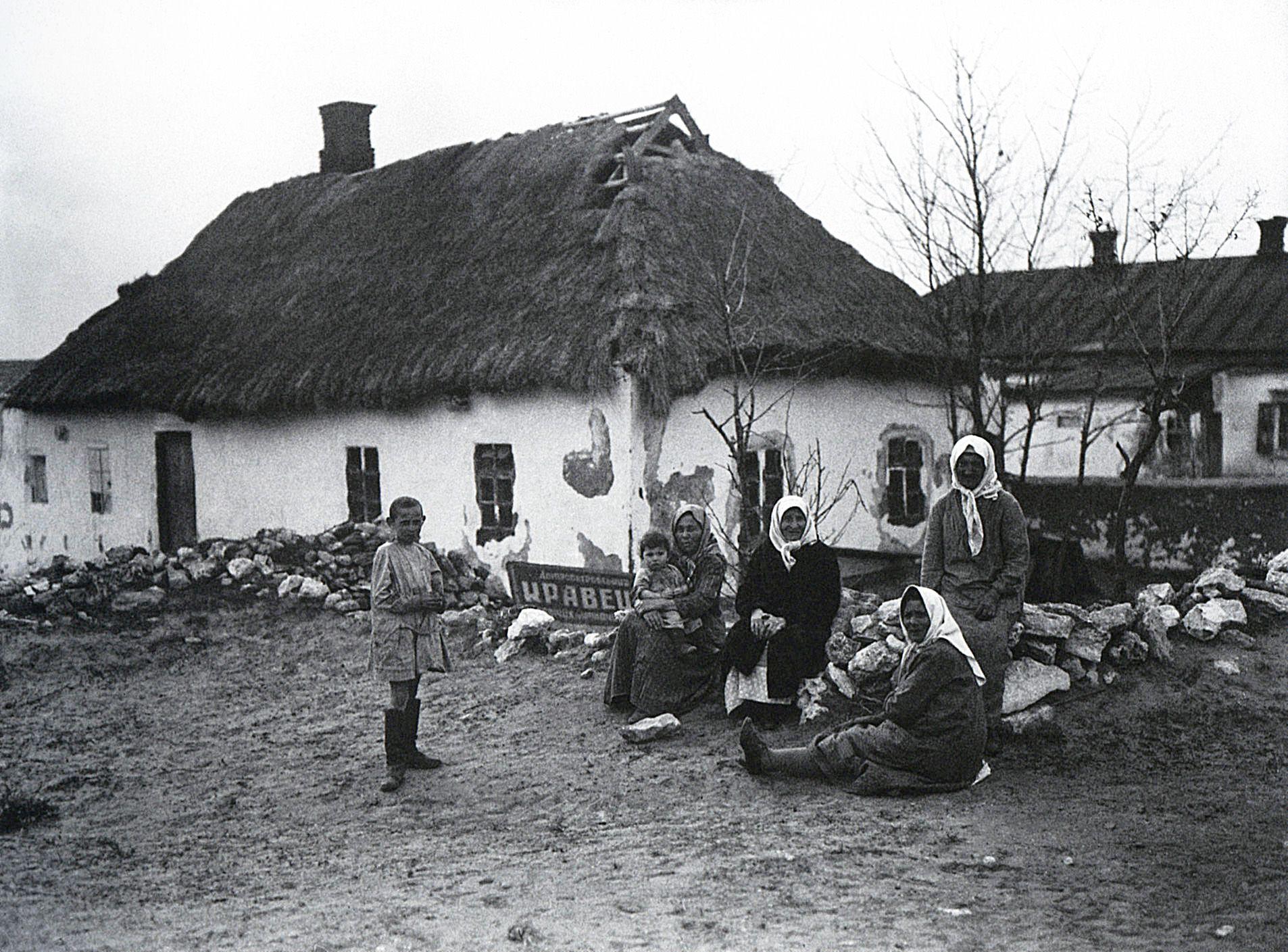 Старая украина картинки, свадьба открытки скрапбукинг