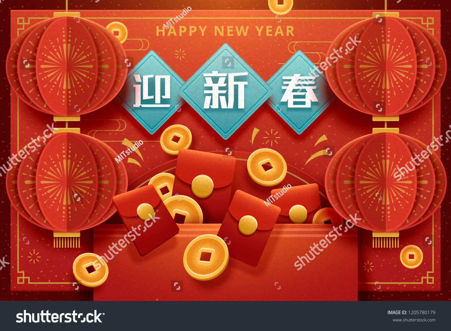 Happy new year greeting poster with hanging lanterns, red