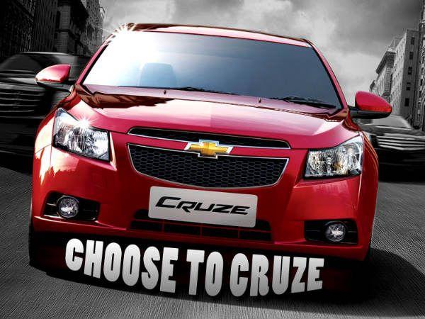 जल द प श ह ग श वरल क र ज क नय अवत र Cruze Chevy Cruze Chevy