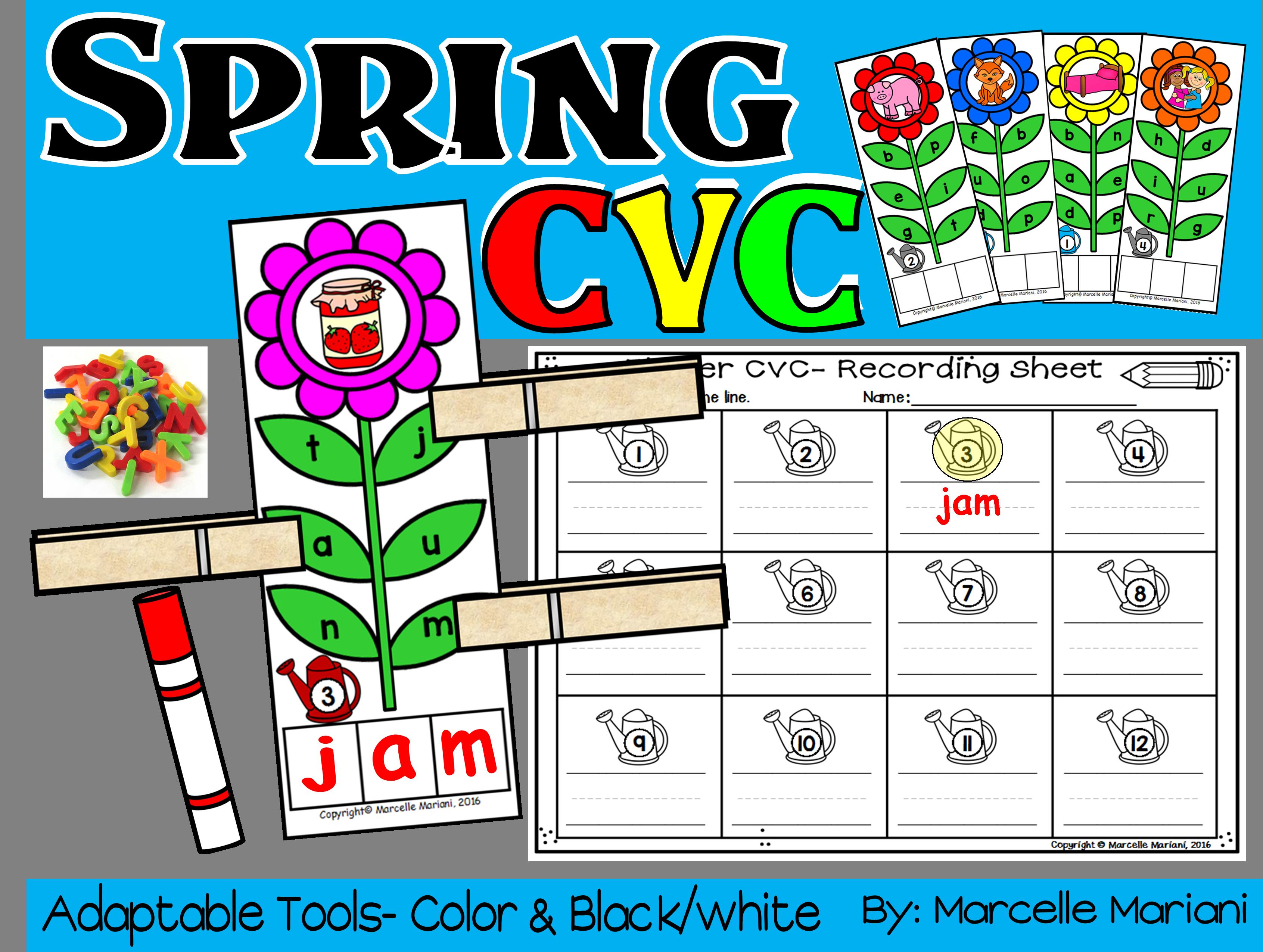 Cvc Literacy Center Activity For Kindergarten Flower