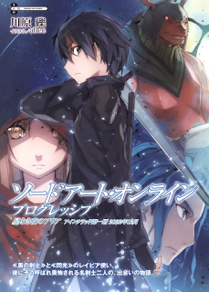 Anime Light Novels Sword Art Online Side Story Compilations Pdf