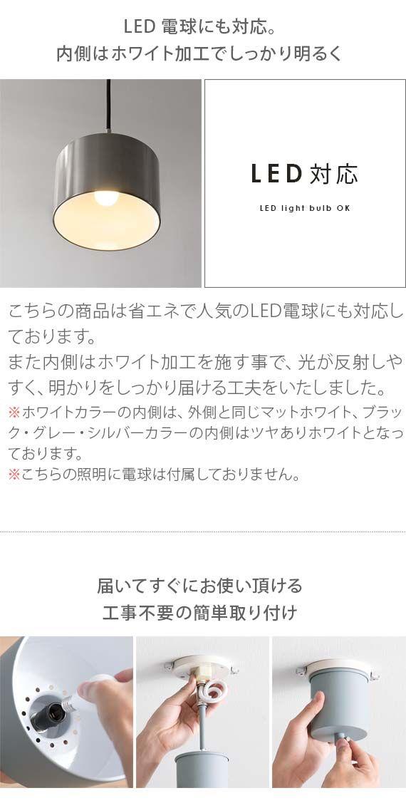 楽天市場 最大1 000円offクーポン配布中 ペンダントライト 1灯