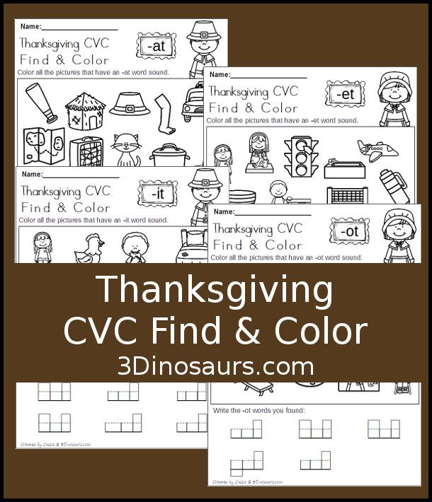 CVC Find & Color Thanksgiving Fun