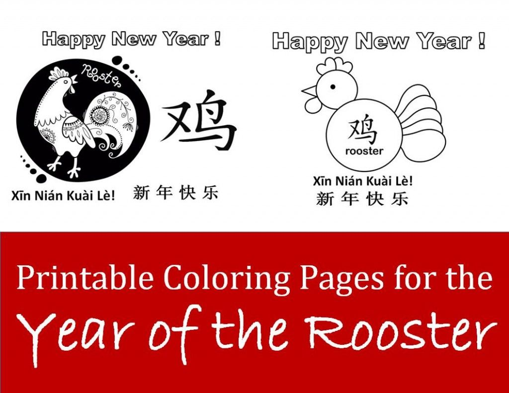 33+ Chinese new year rooster coloring page HD