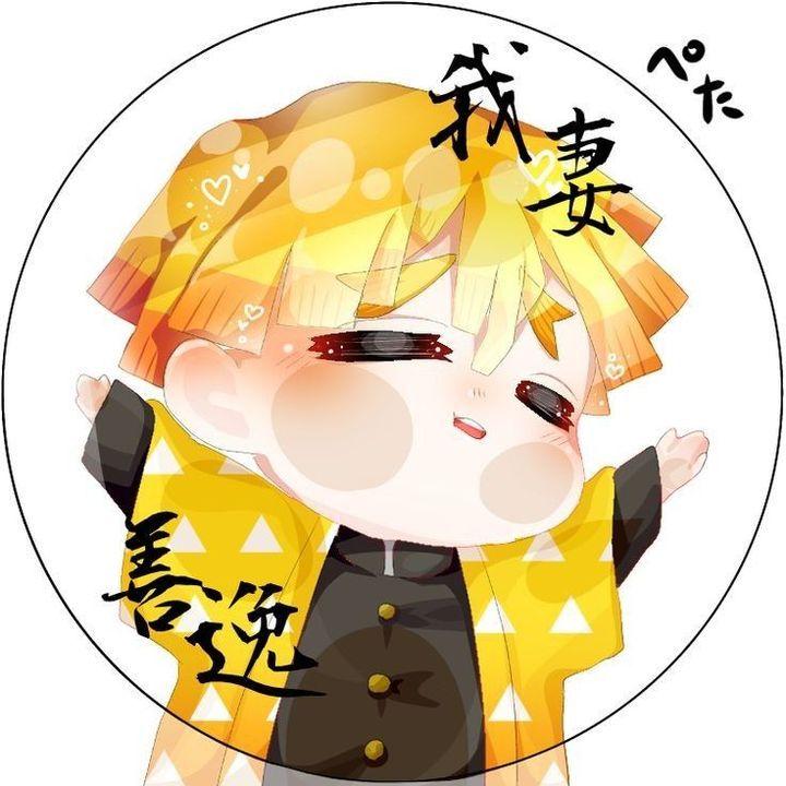 [KNY] Donjinshi Kimetsu No Yaiba :) - Muр╗Љn lр║Цy l├аm avatar th├г lр║Цy :') Part 1