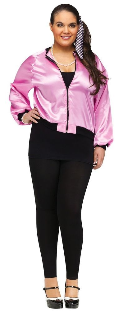 a484cea40b4 50s Ladies Jacket Pink Grease Rock Women Costume Plus Size 16-22 ...