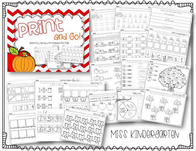Miss Kindergarten: print and go printables for fall