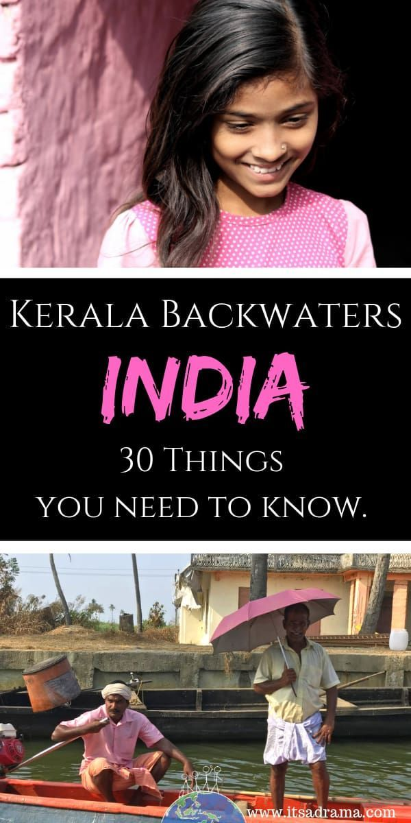 India travel tips for the first time visit.Travelling to the Kerala backwaters in India to take a houseboat? There are a few tips you need to know before parting with your money.  #keralabackwaters #indiatraveltips #indiatravel #allepeybackwaters #indiawithkids