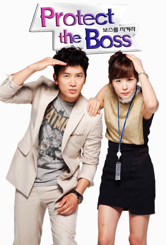 Protect the boss  Funny :)   Good Dramas!! in 2019   Korean drama tv