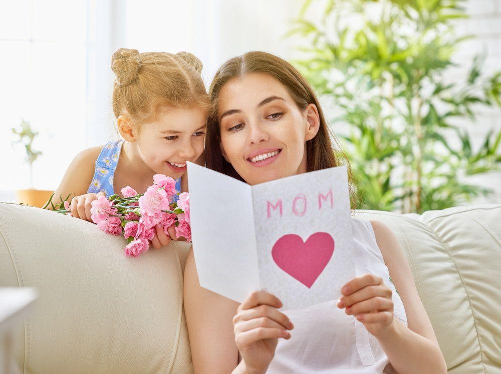 применяются фото подарки для мам посещении нужно взять