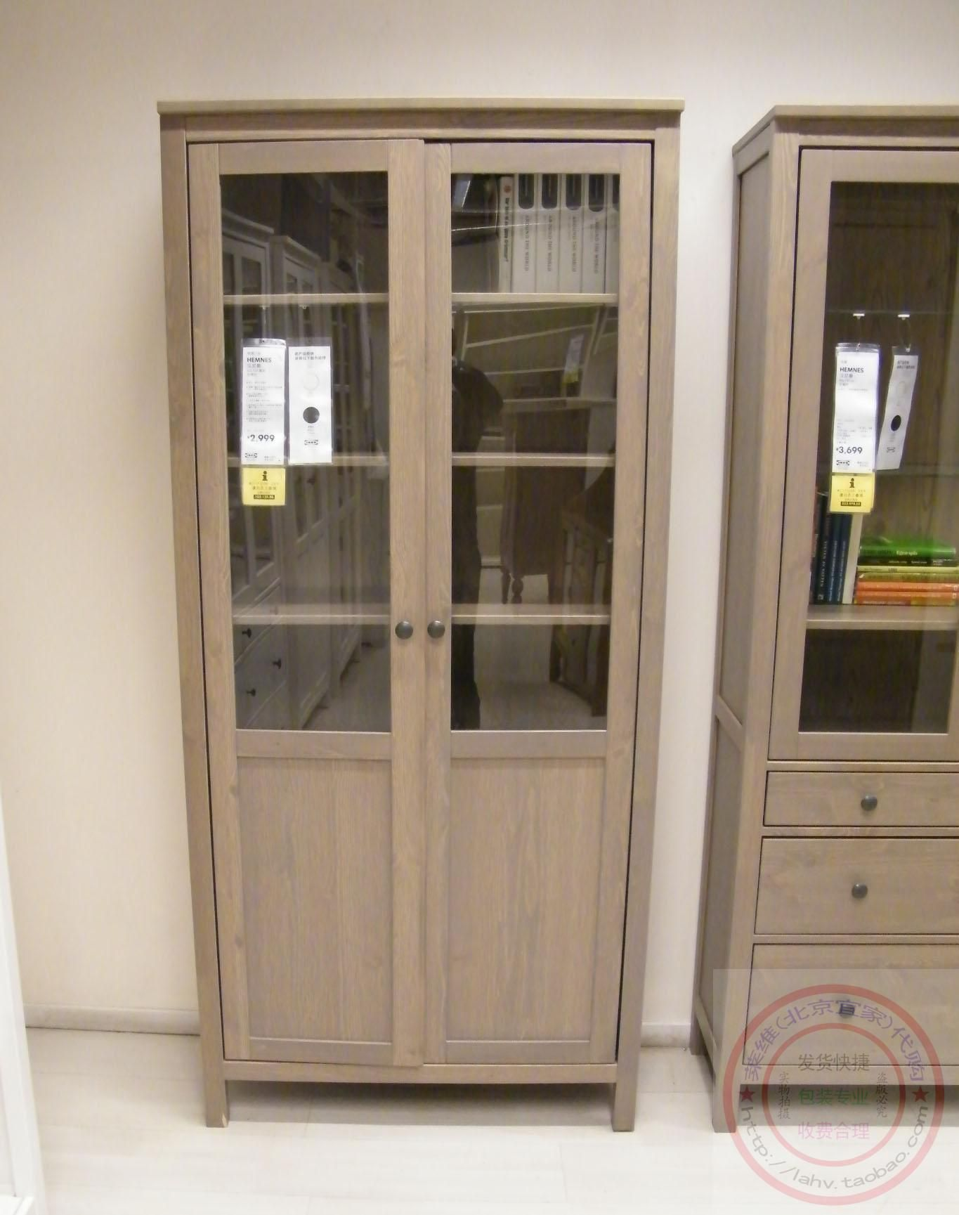 Professional Purchasing Levy Beijing Ikea Hemnes Glass Door Cabinet
