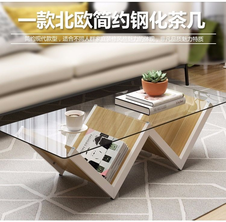 Louis Fashion Tea Table Simple Modern Tempered Glass Small Living Room Mini Office Creative Teat In Coffee T Tea Table Tea Table Design Modern Rustic Furniture T table for living room