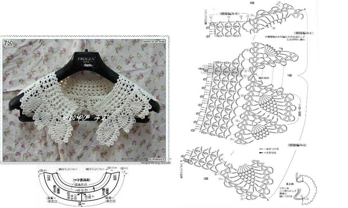 Passion hook - sharing free patterns, found on the net. Step by step ...