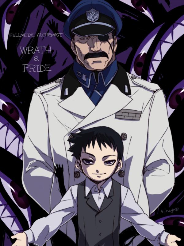 wrath/pride brotherhood