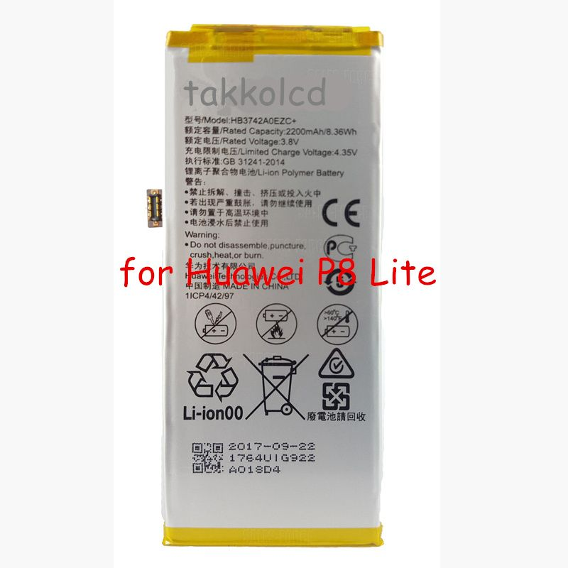 For Huawei Phone Battery For Huawei P8 Lite 5 0 Hb3742a0ezc